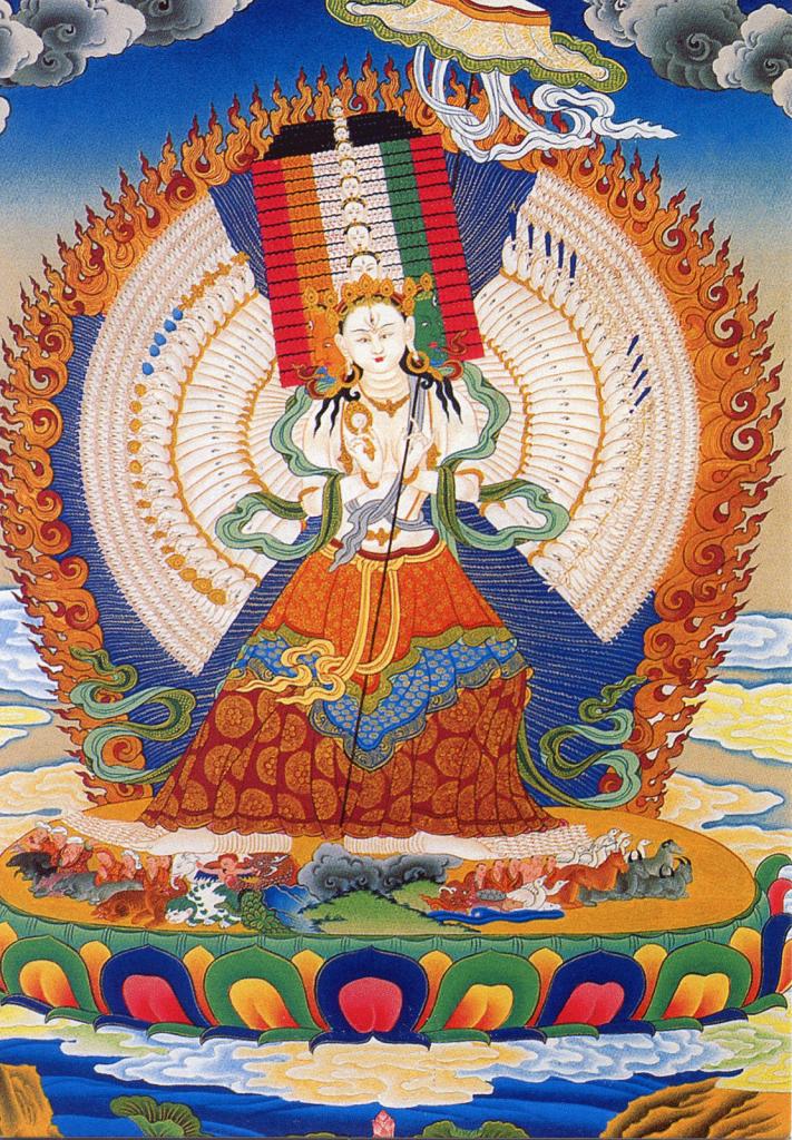 Arya Sitatapatra